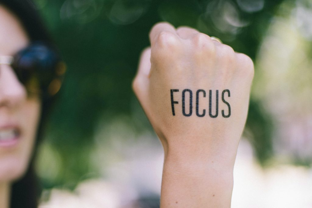 image stay focus